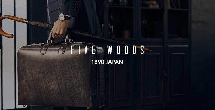 ファイブウッズ 大阪の取り扱い店舗