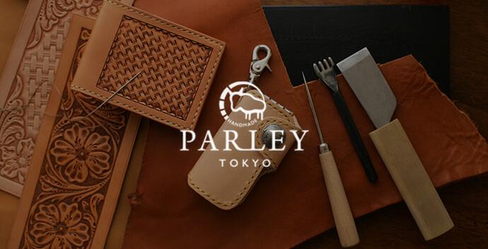 パーリィ  大阪の取り扱い店舗