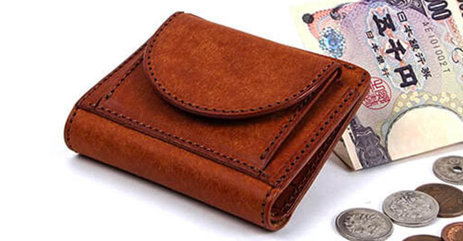 マルメ marume の二つ折り財布