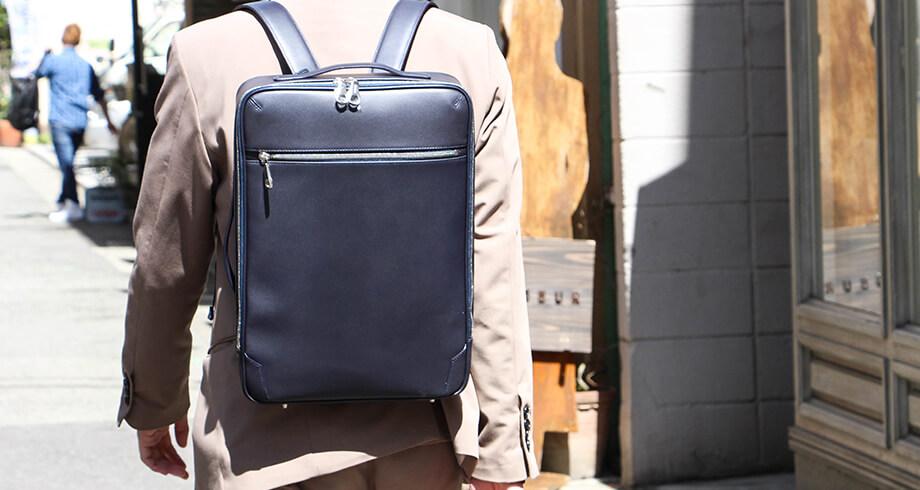 チマブエの4wayビジネスバッグ