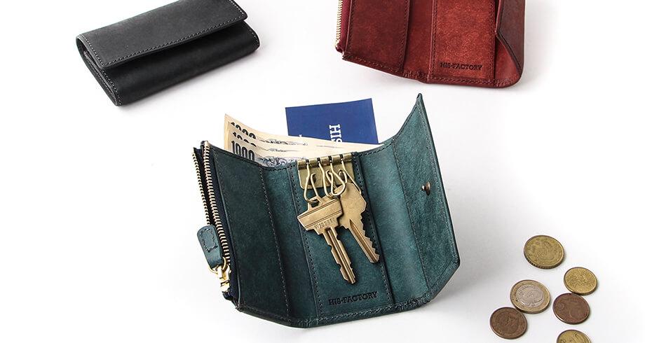 ヒズファクトリーのキーケース&財布