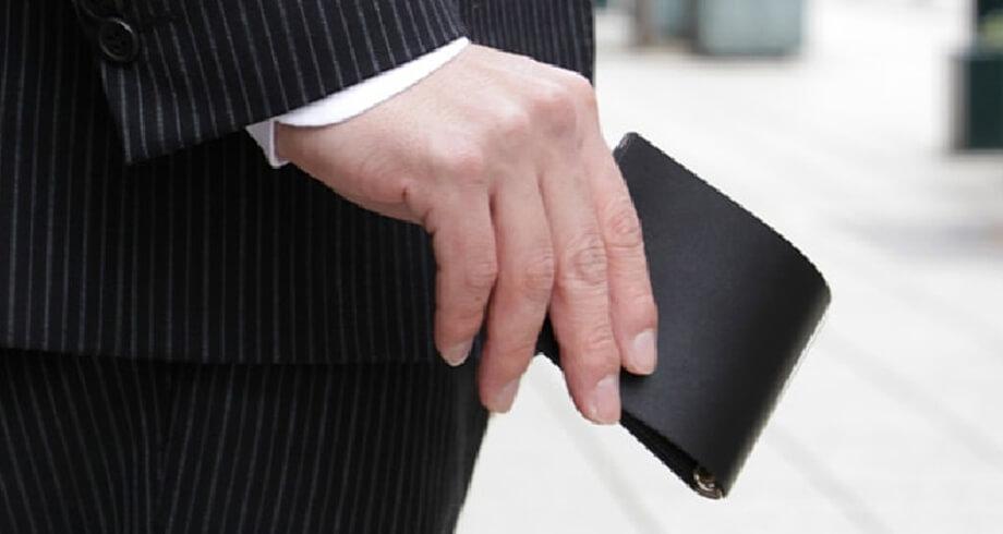 ヒロアンのカード1枚入り札バサミ