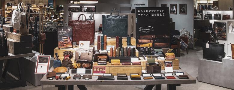 Gotoトラベルクーポン 使える大阪店