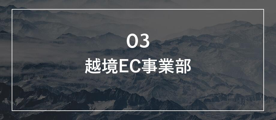 ルクアイーレ大阪