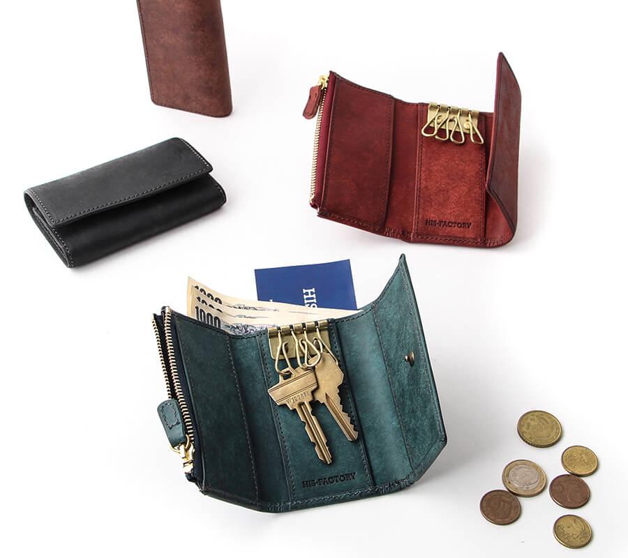 ヒズファクトリー キーケース&財布